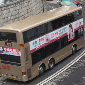 JN4034 103(rear).JPG