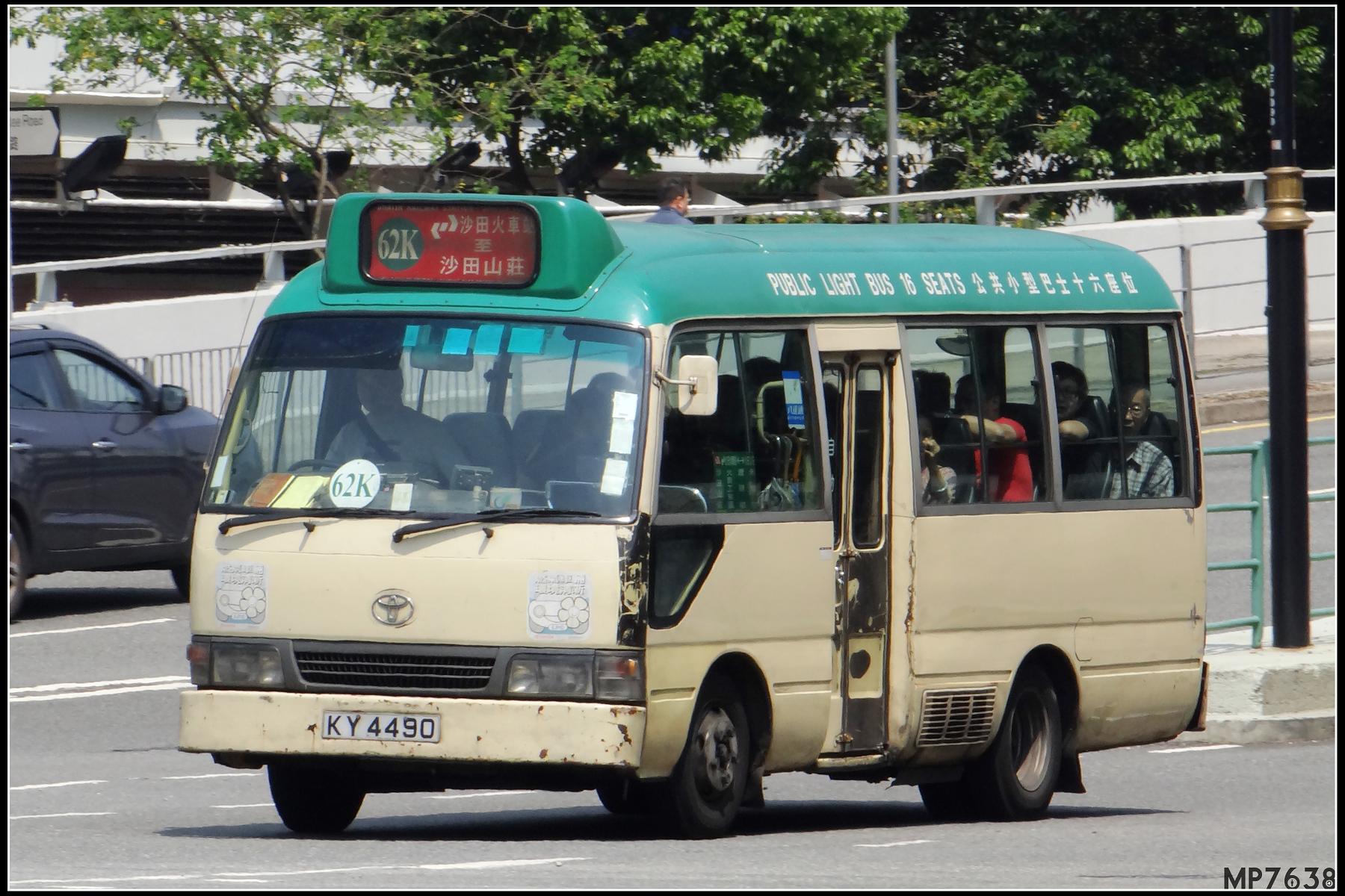 新界專綫小巴62K線