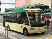 VF7558 Hong Kong Island 54M in Kennedy Town Station 26-01-2018