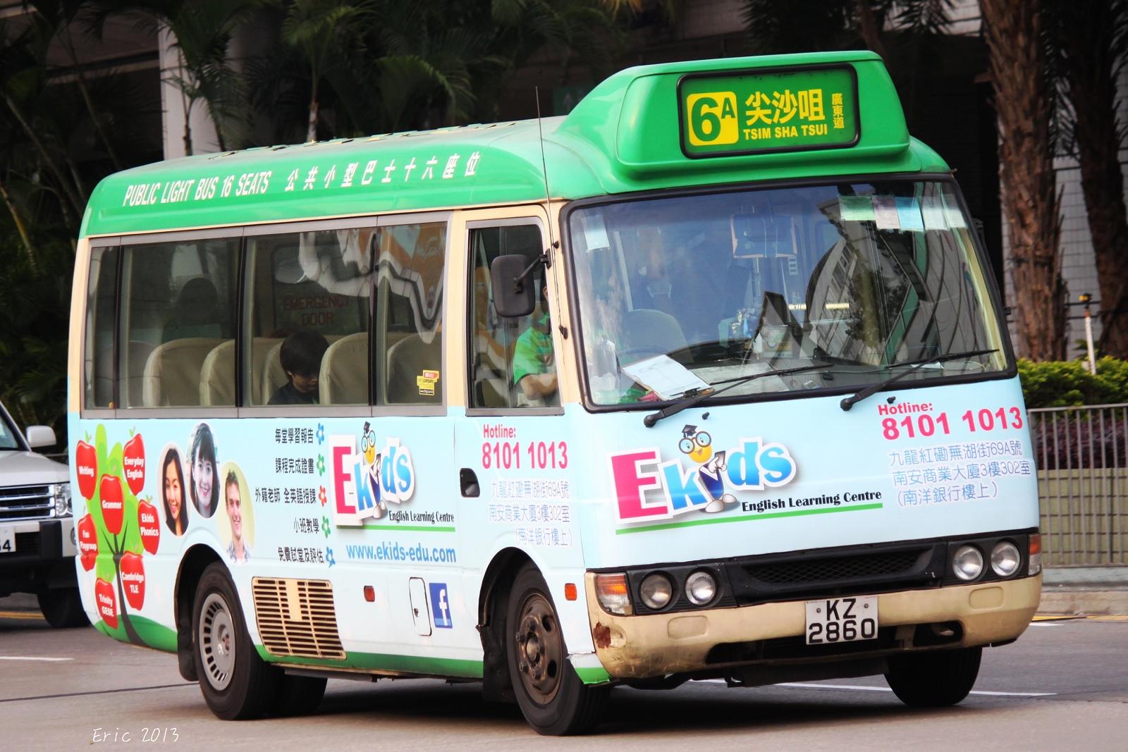 九龍專綫小巴6A線