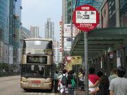 Lai Chi Kok Railway Station W7