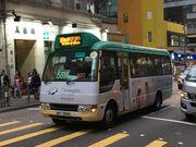 MV1344 Hong Kong Island 58M 05-03-2019