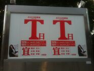 T270 and T277 big poster