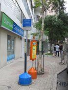 Kut Shing Street RSBT 1