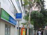 柴灣站 (吉勝街) 總站