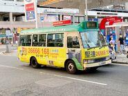 LJ6080 Hong Kong Island 62 31-08-2020