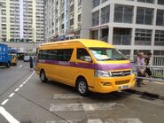 School Private Bus 2