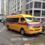 School Private Bus 2.JPG