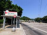 城門隧道轉車站