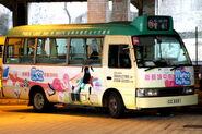 Tsui Lam 17M-2