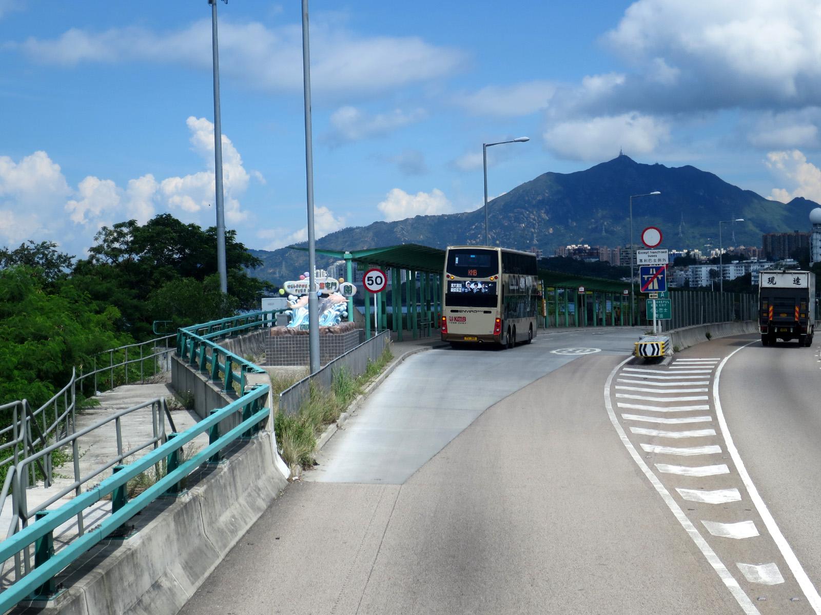 屯門公路轉車站