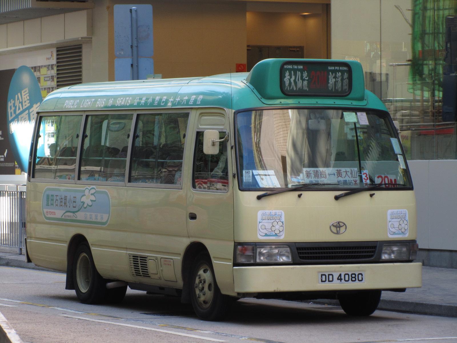 九龍專綫小巴20M線