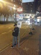 290 290A adv Pui Shing Road