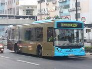 AVC56 RG7354 33A