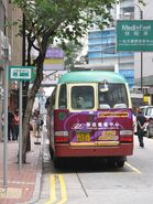 Causeway Bay (Sun Wui Road) Terminus 2