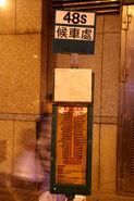 Mong Kok 48S