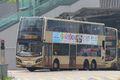 SH 351-268X-20200512