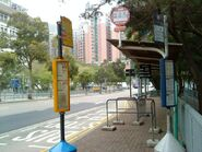 Tuen Mun Government Secondary School 2