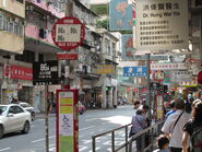 Wing Lung Street CPR 1