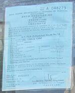 City Joy Investment Limited Bus Lane Permit 2012