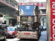 Mong Kok Road 4
