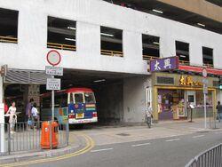 Shau Kei Wan Station 1.jpg