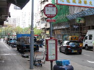 Ta Ku Ling Road 1