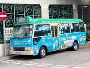 UM7558 Hong Kong Island 58 27-07-2020
