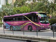 UU3211 Keung Kee Tourist CK Life Sciences Intl Holdings Shuttle Bus 15-07-2020