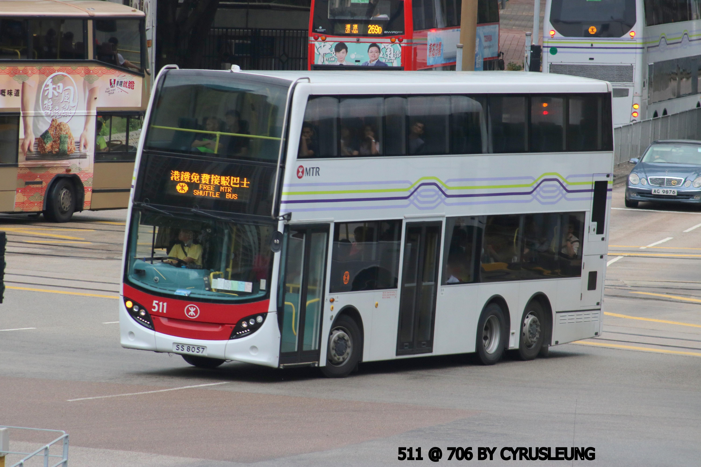 港鐵巴士706綫