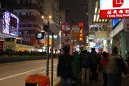 Changsha Street Nathan Road 6