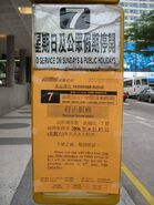 HK GMB 7 notice