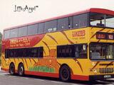 圖庫:生肖巴士