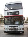 KMB GT3697 94 special