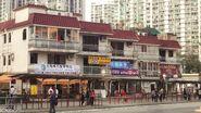 Lung Hang Est-E1