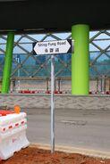 Shing Fung Road Signpost 20191230