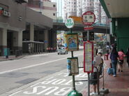 Tsuen Wan Centre 2