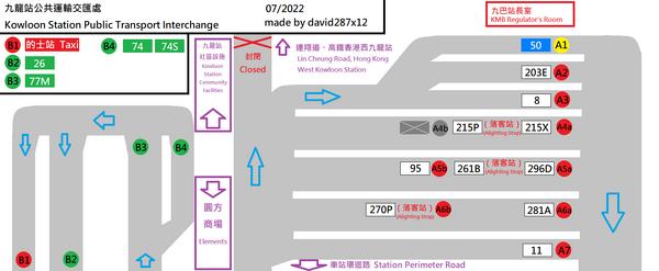 九龍站公共運輸交匯處平面圖.png