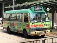 LG6075 hong Kong Island 58 31-08-2017