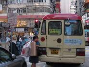 Mong Kok Portland Street PLB SKW 2