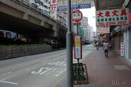 Mongkok-CedarStreetSSP-0995