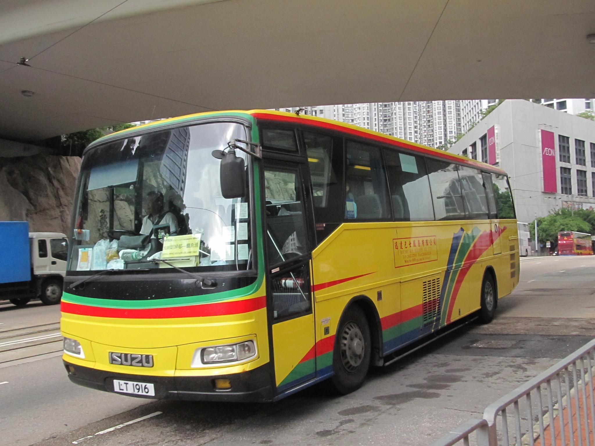 居民巴士NR926線