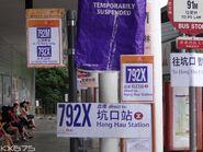 NWFB 792X HKUST Signages 20110925