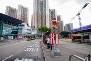 Sau Mau Ping Shopping Centre N2 20170813