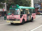 TF9821 Hong Kong Island 23 23-02-2019
