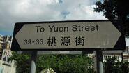 ToYuenSt Sign