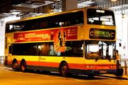C 2259 E22A PoLam-2