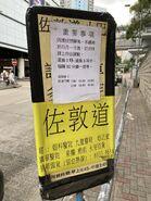 Jordon Road to Tsz Wan Shan minibus stop 21-04-2020