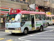 PC1625 To Kwa Wan to Mong Kok 15-05-2020