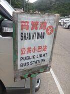 Shek O (Shek O Beach) minibus stop 03-06-2016(2)